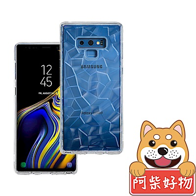 阿柴好物 Samsung Galaxy Note 9 3D造型TPU軟殼