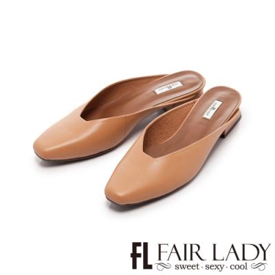 Fair Lady 淺口方頭低跟穆勒鞋 蜜橙