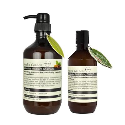 Amma Garden艾瑪花園 摩洛哥堅果新生修護洗髮精750ml(送300ml洗髮或沐浴)