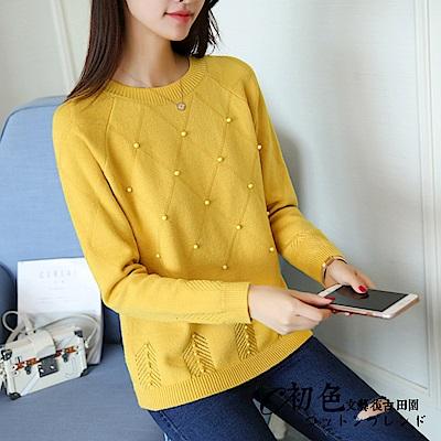 純色釘珠菱格紋針織衫-共5色(F可選)   初色