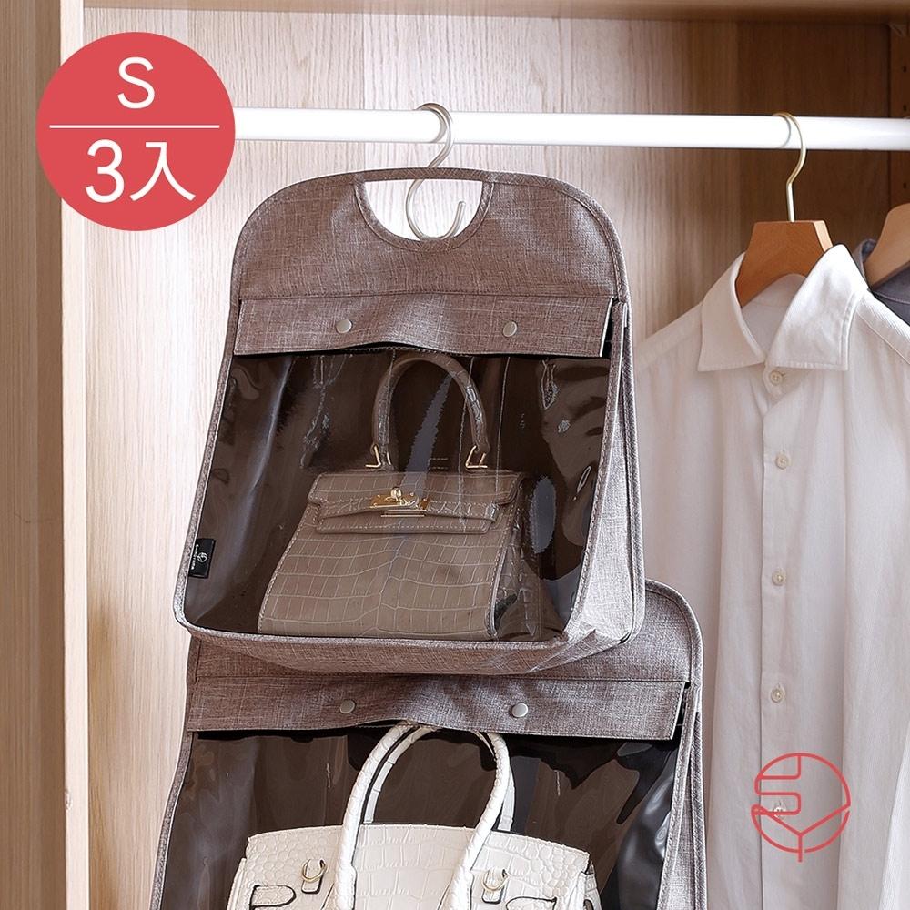 日本霜山 防水牛津布可掛式透窗包包防塵收納袋-S-3入