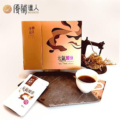 優補達人 養生牛蒡鰻魚精(6包/盒)(常溫)  贈送1包