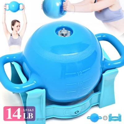 14磅可調整雙耳水壺鈴+底座(2~14LB)裝水瑜伽球