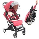 BabyBabe 新款嬰幼兒登機推車(附柔軟坐墊)-寶石紅