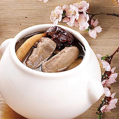 膳食家 人蔘豬心湯獨享盅420g
