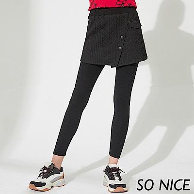 SO NICE簡約針織壓紋開衩裙褲