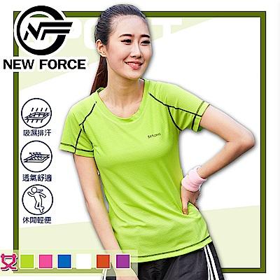 NEW FORCE 冰涼速乾蜂窩透氣男女排汗衫-女款果綠