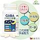 赫而司 日本好神舒活全素食膠囊(60顆/罐)高單位GABA好眠胺基酸,甘胺酸+色胺酸+紅海藻鈣鎂 幫助入睡 product thumbnail 1