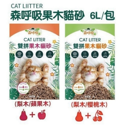 Natural farm森呼吸雙拼果木貓砂 梨木+櫻桃木/梨木+蘋果木 6L (2包組)