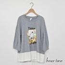 beartwo-圖案印刷七分袖上衣-深灰