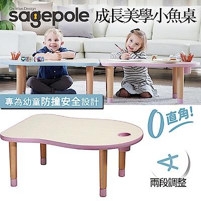 韓國Sagepole 成長美學小魚桌(粉)