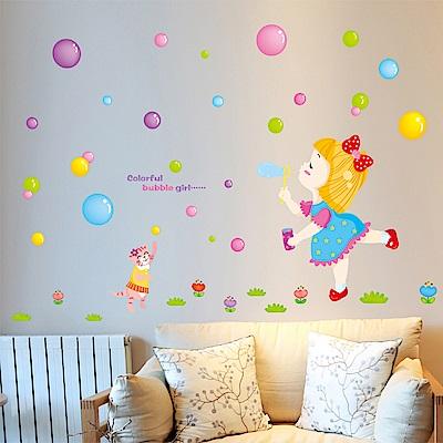 半島良品 DIY無痕壁貼-彩色泡泡 XL6033 45x60cm