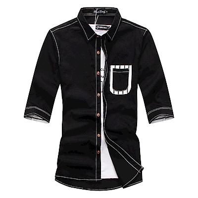 BuyGlasses 拼接條紋七分袖襯衫