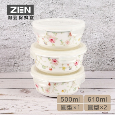 ZEN HANKOOK 蜜雪兒陶瓷微波盒(圓型)500ml×1+610ml×2