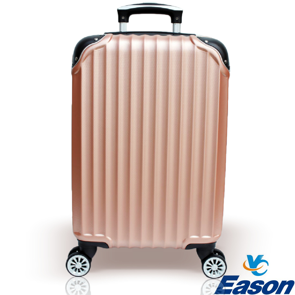 YC Eason 百慕達19吋ABS行李箱 玫瑰金