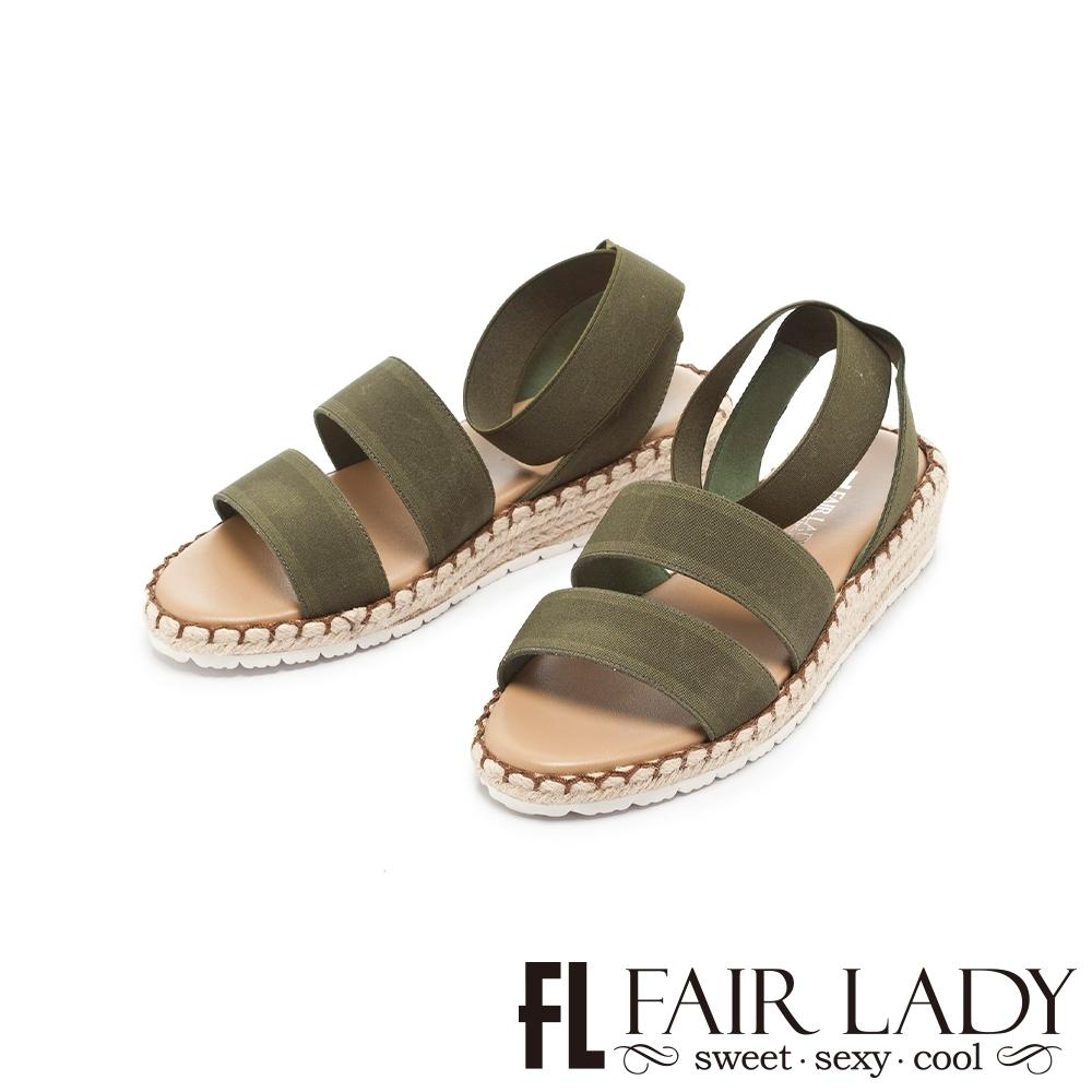 FAIR LADY 彈力鬆緊寬帶繫踝厚底涼鞋 綠