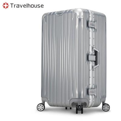 Travelhouse尊爵典藏II 29吋運動款鋁框行李箱銀色