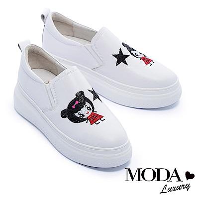 休閒鞋 MODA Luxury 趣味可愛造型水鑽全真皮厚底休閒鞋-白