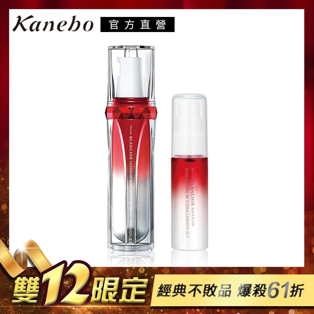 (時時樂)Kanebo 佳麗寶 BLS W多元極效潤白晶買大送小超值組