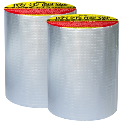 漏水修補必備 丁基膠防水膠帶5米長(15CM 二個)