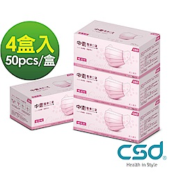 醫療口罩M-櫻花粉(50片x 4盒入)