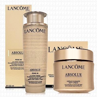 LANCOME蘭蔻 絕對完美黃金玫瑰修護露150ml+修護乳霜60ml