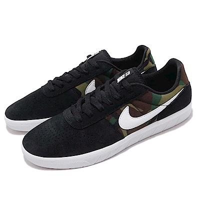 Nike SB Team Classic 男鞋