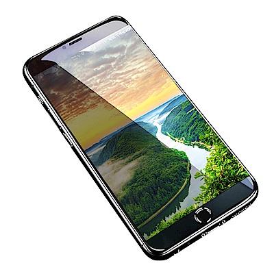 iPhone 6/6S 9D 冷雕透明 9H 滿版玻璃膜 保護貼