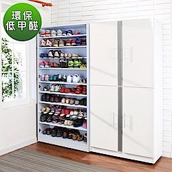 BuyJM低甲醛透氣鏡面加深四門鞋櫃/寬89公分×深38-DIY白