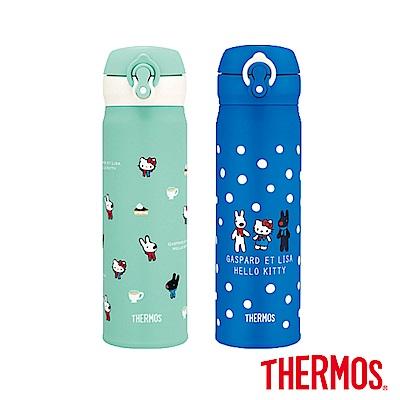 THERMOS膳魔師Hello Kitty 和「麗莎與卡斯柏」保溫瓶<b>0</b>.5L