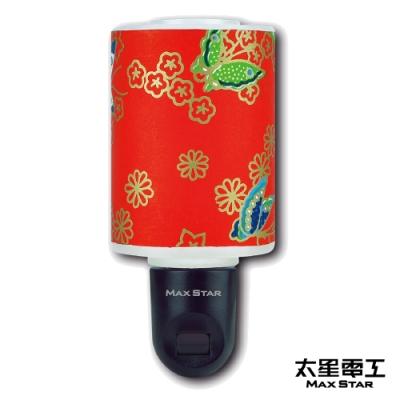 太星電工 御守LED安康夜燈(3入)  ZC711*3