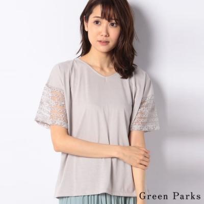 Green Parks 精緻刺繡袖口涼感V領上衣