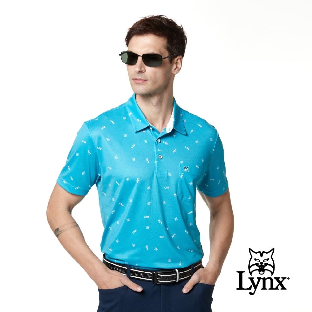 【Lynx Golf】男款吸濕排汗小網眼滿版LXG山貓印花胸袋款短袖POLO衫-淺綠色