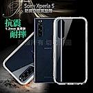 Xmart for Sony Xperia 5 加強四角防護防摔空壓氣墊殼