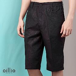 oillio歐洲貴族 休閒質感紋路短褲 超柔不易皺褲料 黑色