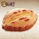 TOP王子 燒烤起司羅宋(2入/袋)