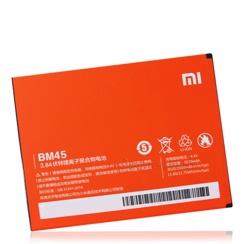 小米 Xiaomi 紅米 Note2 / BM45 手機專用電池 (全新密封包裝)