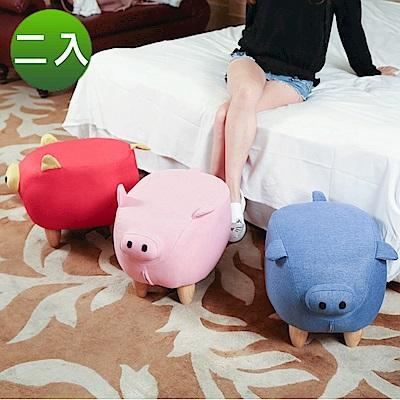 BuyJM可愛小豬造型椅凳/沙發凳2入