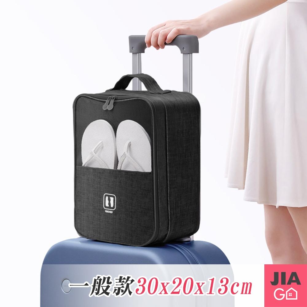 JIAGO 旅行出差鞋子收納袋(可套行李箱拉桿)-一般款
