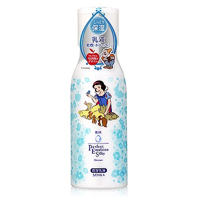 專科 完美保濕乳液(白雪公主)  150 mL