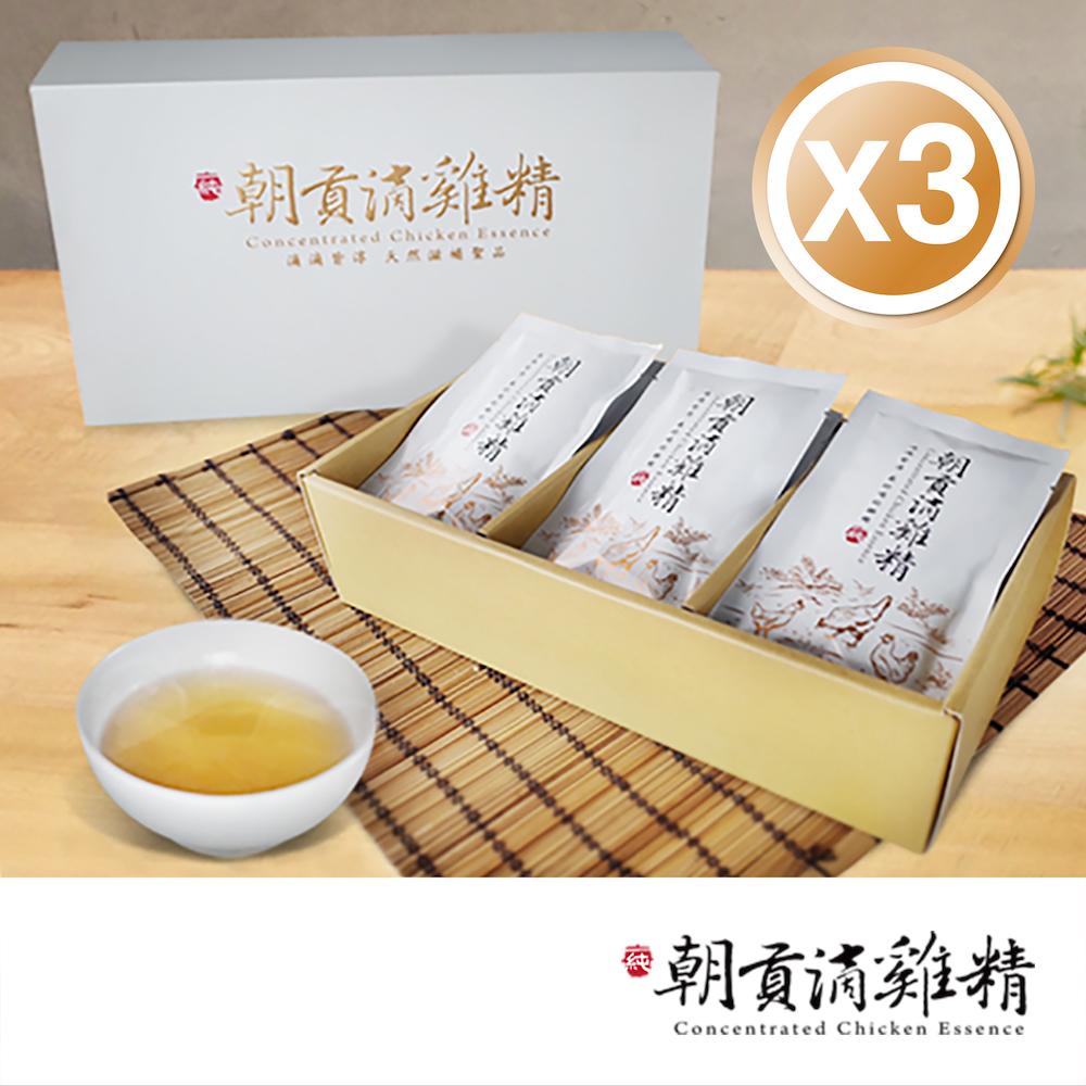 山林水草-朝貢滴雞精12入/盒(3組)