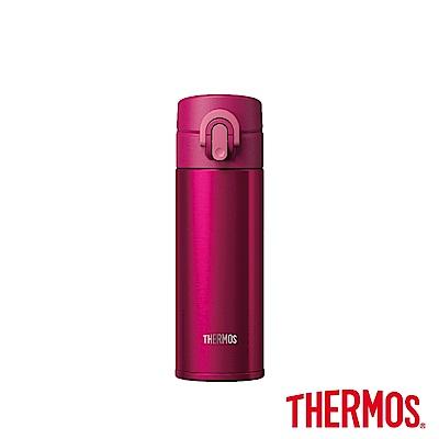 THERMOS膳魔師 超輕量彈蓋 不銹鋼真空保溫瓶0.3L(JNI-301-BGD)