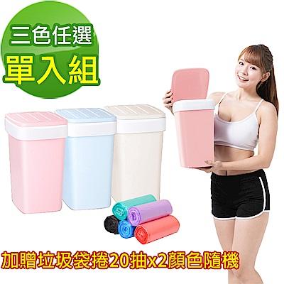 【黑魔法】液壓式緩升彈蓋垃圾桶x1顏色任選(贈平口點斷式垃圾袋捲20抽x2顏色隨機)