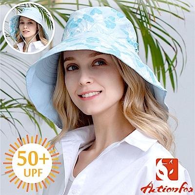 挪威 ACTIONFOX 女新款 抗UV雙面運動遮陽帽UPF50+_淺藍