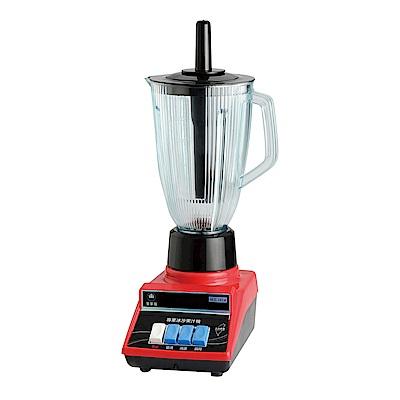 全家福專業冰沙果汁機 MX-101A