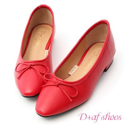 D AF 莫蘭迪風潮.百搭低跟芭蕾娃娃鞋*紅