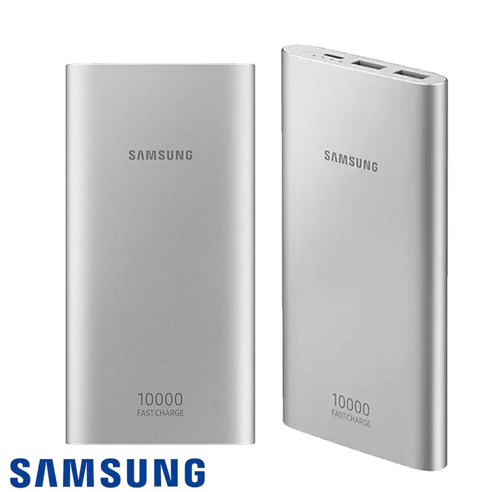 SAMSUNG雙向閃電快充10000mAh行動電源 EB-P1100