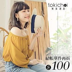 東京著衣 春夏穿搭LOOK 結帳折100