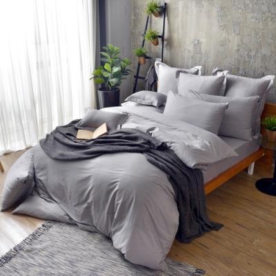義大利La Belle 前衛素雅 雙人 精梳純棉 被套 灰色