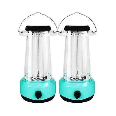 (2入組)KINYO 調光式LED應急燈/露營燈/手電筒(CP-07)太陽能/AC